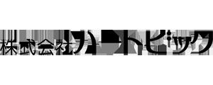 株式会社ハートビック