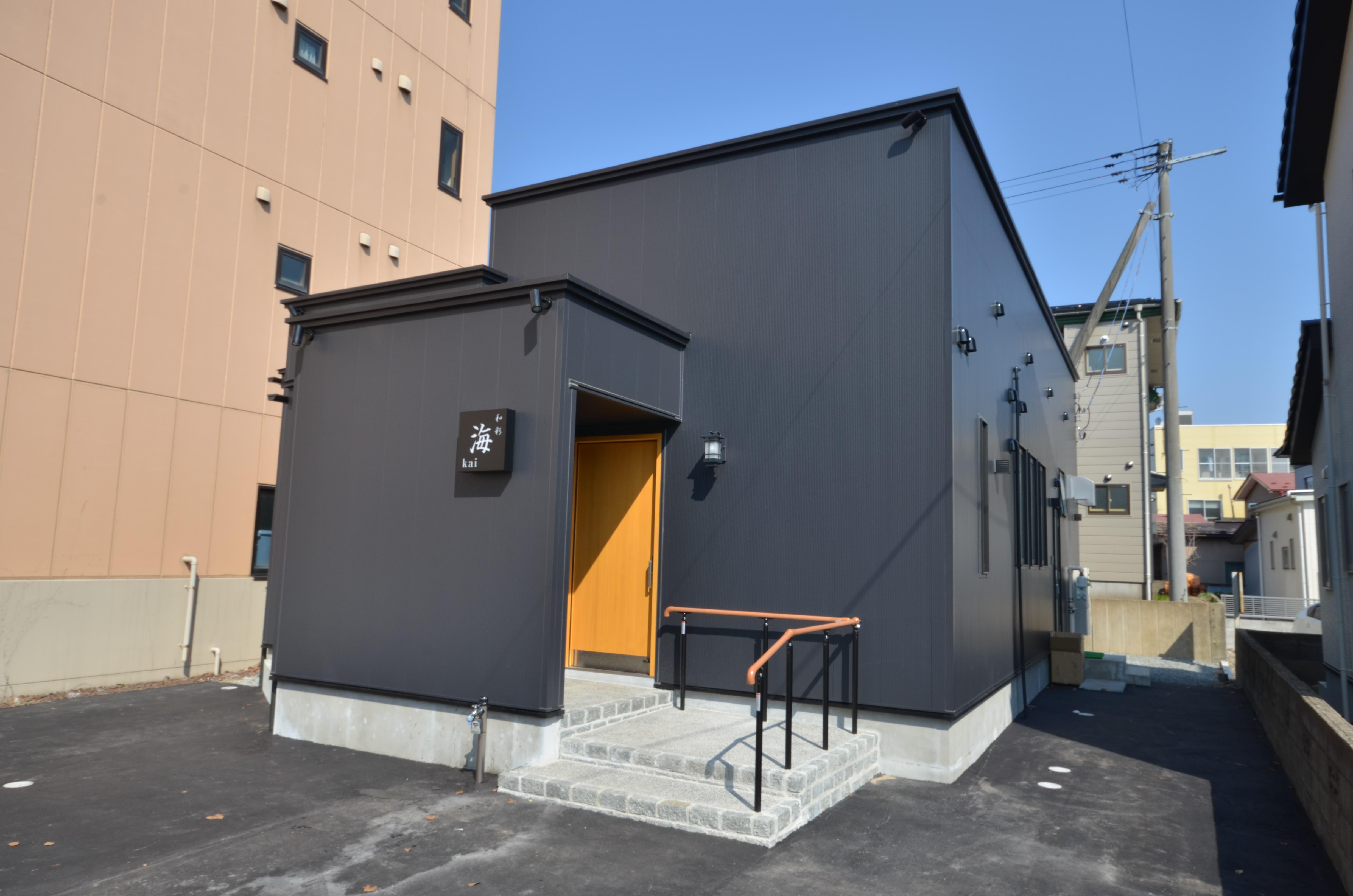 お客様の声_秋田市川尻T様アイキャッチ
